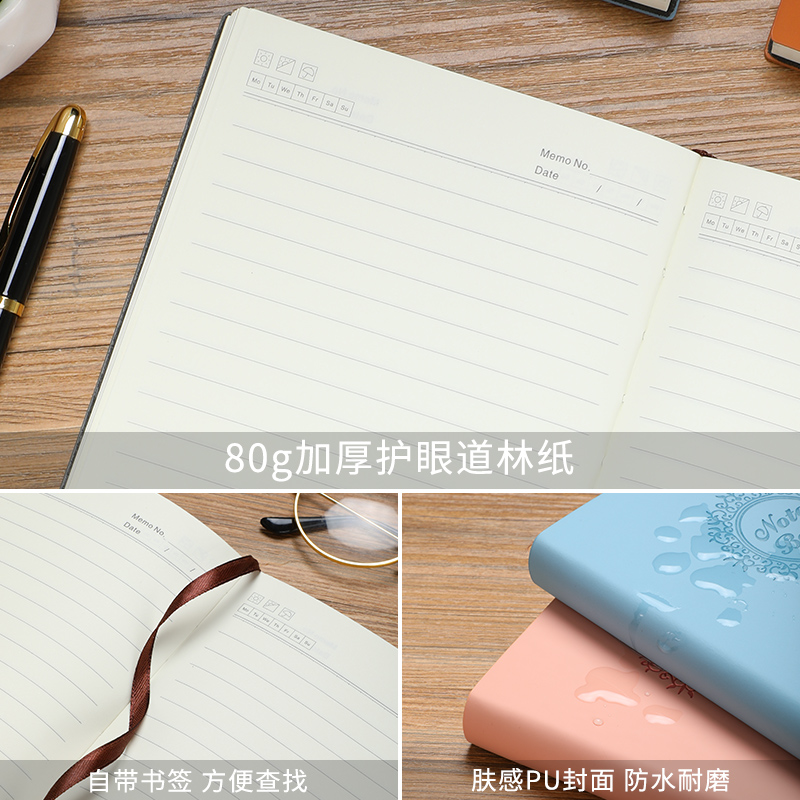 Closeout DealsRuize Paper Notebook Cover Diary Journal Thick 360-Pages Office-Stationery-Supplies Creativeé