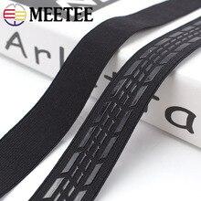 Meetee 2/5/10M 25 мм силиконовым противоскользящим покрытием черный Эластичная лента Спортивная пояс эластичная тесьма DIY открытый Костюмы швейная Материал