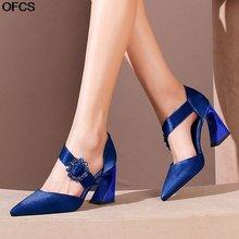 Туфли лодочки женские шелковые заостренный носок кристальная