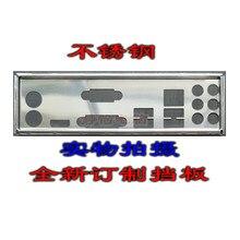 Io i/o escudo placa traseira backplates blende suporte para onda p85s ver: 2.00