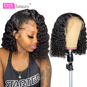 Curly Bob Lace Front Human Hair Wigs With Baby Hair Brazilian Remy Hair Short Curly Bob Wigs For Women Deep Wave Lace Wig(China)