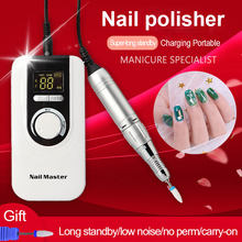 Portable Rechargeable Electric Kuku Bor Mesin 35000 Rpm Manicure Profesional Mesin Bor Seni Keramik Kuku Bor Bit Set(China)