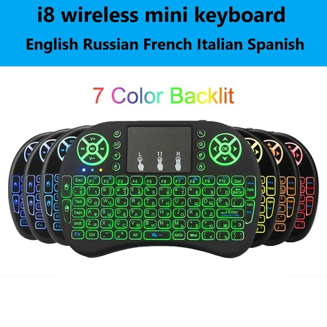 7 color backlit i8 Mini Wireless Keyboard 2.4ghz English Russian Spain Air Mouse with Touchpad 1