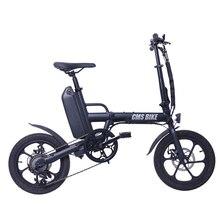 CMS-F16-Plus 16 дюймов складные электрические велосипеды 6 скоростей складной электровелосипед с дисковым тормозом бесщеточные электрические велосипеды