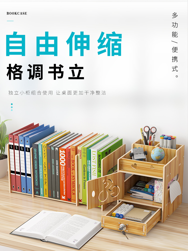 Retractable Book Shelf For Holder Folding Bookend Multi-functional Simplicity Shelf  Reading Product Office Supplies Desktop
