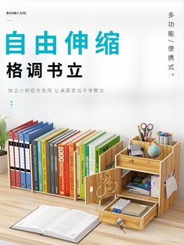 Wysuwana półka na książki na uchwyt składany Bookend wielofunkcyjna prostota półka do czytania produkt biurowy pulpit tanie i dobre opinie Vieruodis Drewna Bookends