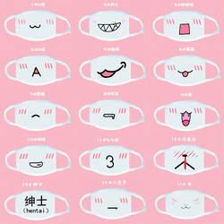 Горячая Распродажа милые Kaomoji-kun маски для лица модные зимние хлопковые забавные Auti-Dust аниме Emotiction Kawaii Половина лица маски Поставки