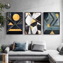 Скандинавские абстрактные геометрические Декорации для дома