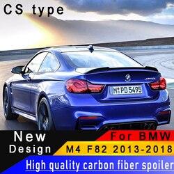 Dla BMW M4 F82 2013-2017 tylna owiewka z włókna węglowego wysokiej jakości spojler z włókna węglowego