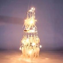 Украшение дома креативный двойной слой ночной Светильник улавливает