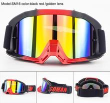 Dragonpad Wind-proof Goggles Motorcycle Glasses Cross-country Helmet Windshield Riding
