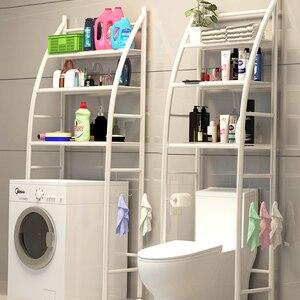 Floor bathroom rack shower sto