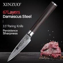 "XINZUO 3.5 ""Paring มีดครัวจีนมีด 67 ชั้นดามัสกัสมีด Paring Universal ตารางมีด Pakwood Handle"