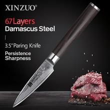 """XINZUO 3.5 """"Schäl Messer Chinesische Küche Messer 67 Schicht Damaskus Messer Schäl Universal Tisch Messer Besteck Pakwood Griff"""
