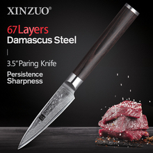 "Xinzuo 3.5 ""aparar faca de cozinha chinesa 67 camada damasco facas aparas faca mesa universal talheres pakwood lidar com"