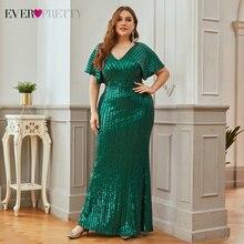 Женское вечернее платье русалка темно зеленое длинное с блестками