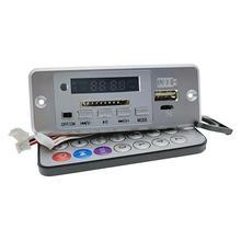 5 В/12 в источник питания MP3 декодер плата плеер с дисплеем двухканальный без усилителя мощности FM отключение памяти