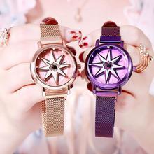 Fashion Women Watches Starry Dial Luxury Women's Watches Ladies Stainless Mesh Quartz Wrist Watch Relogio Feminino Zegarek Dams