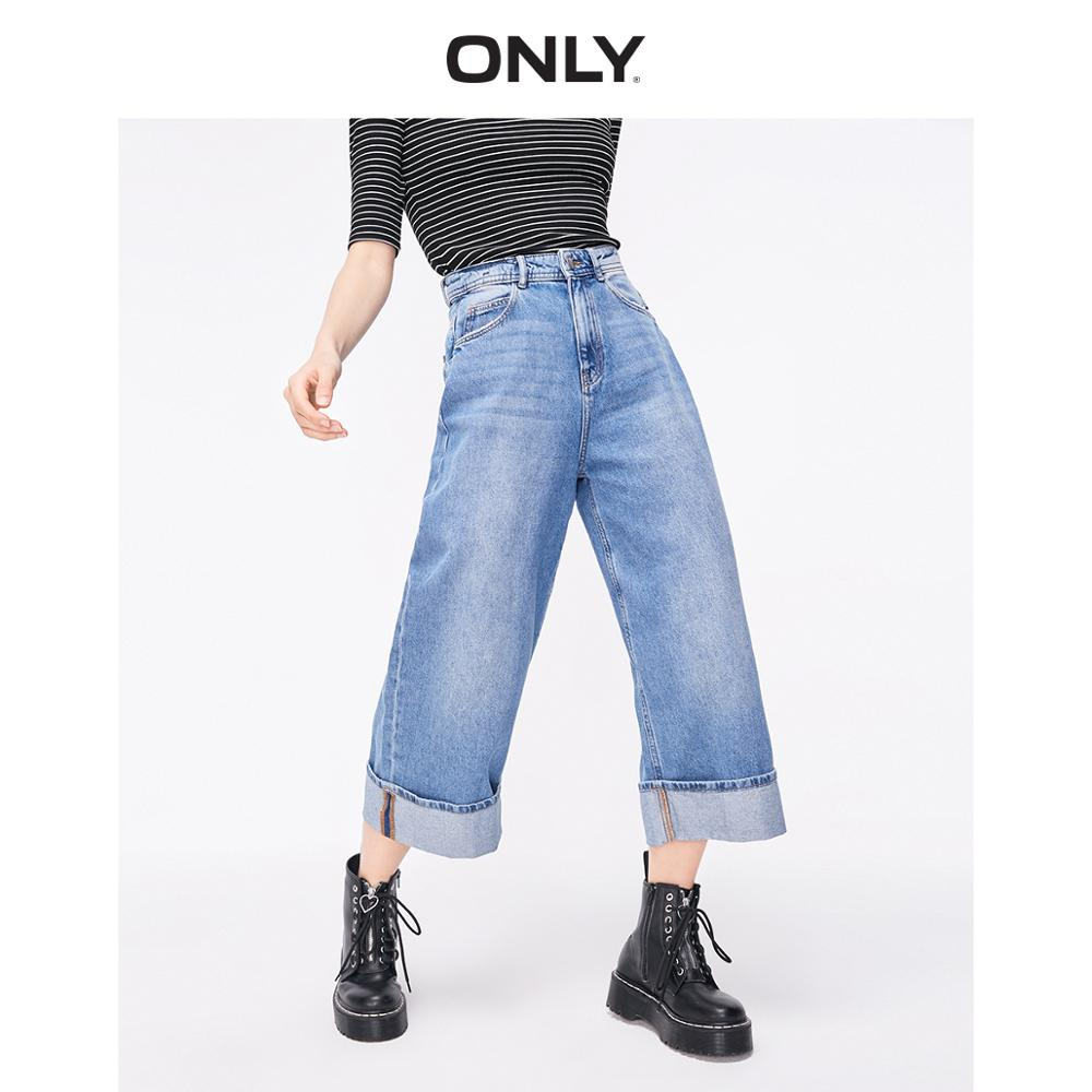 ONLY Women's Loose Fit High-rise Wide-leg Rolled Crop Jeans | 119149640
