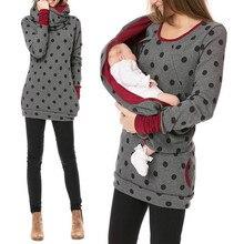 Женская блузка для беременных худи Толстовка с капюшоном материнское Грудное вскармливание Джемпер Топ рубашка мама Повседневная зимняя блузка рубашка C850