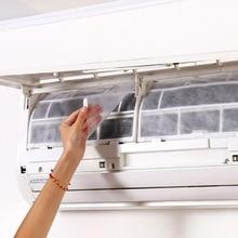 2 шт./bagAir кондиционер ветряной выход Пылезащитная крышка самоприлипающий фильтр очистки воздуха очиститель бумаги фильтр экран