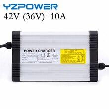 YZPOWER 42V 10A 리튬 배터리 충전기 36V 리튬 배터리 전기 자전거 스쿠터 알루미늄 금속 케이스 빠른 충전기