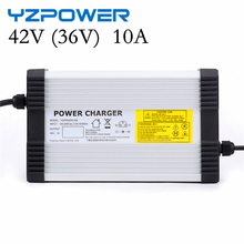 YZPOWER 42V 10A Lithium Battery Charger For 36V Lithium Battery Electric Bike Scooter Aluminum Metal Case Fast Charger