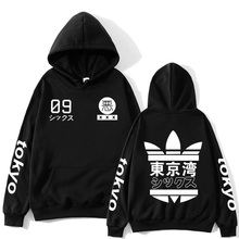 Hot new 2019 to Japan harajuku hoodies high quality Tokyo city printed pullovers hip hop streetwear for men/women