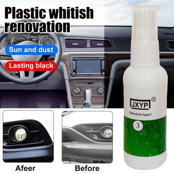 6 Types Car Rust Remover,Car Interior Cleaner,Car Scratches Repair Polishing Wax,Headlight Renovation Agent,Waterproof Agent image