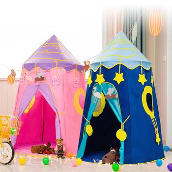 Namiot dziecięcy kryty domek do zabawy dla dziewczynki chłopiec dziewczyna domek zabawkowy pokój księżniczki zamek dla dzieci dom dla dzieci jurta prezenty składane namioty prezenty tanie i dobre opinie LUCERN Poliester none 2-4 lat 5-7 lat 8775SAO Sport Składany