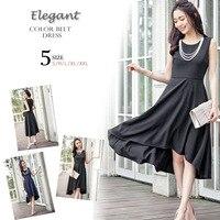 High Density Twill Dress Summer Wear for Women 2017 New Style WOMEN'S Dress Korean style Slim Fit Irregular Elegant Skirt 88097