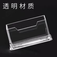 Single/double/three-layer business card holder desktop full transparent acrylic business card case full card holder personality