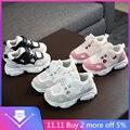 Новая спортивная модная дышащая обувь для маленьких девочек и мальчиков  спортивная обувь на мягкой подошве с сеточкой для бега  кроссовки ...