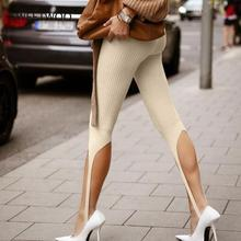 Summer women's sweatpants sexy solid color stepping feet plus size leggings jogging yoga sweatpants