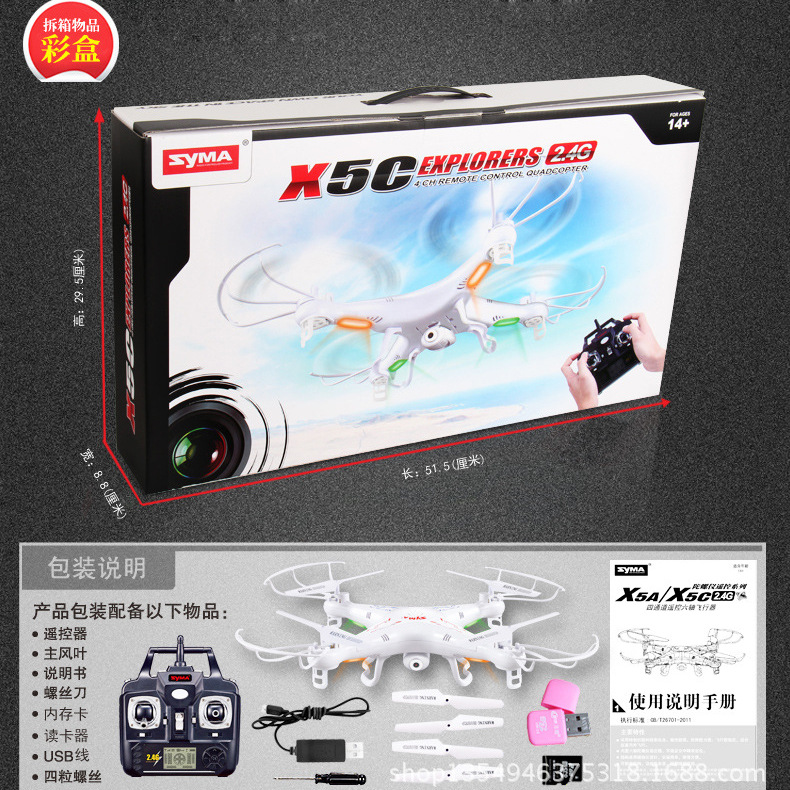 SYMA Sima X5C English 2.4G Drone For Aerial Photography Remote Helicopter Quadcopter AliExpress