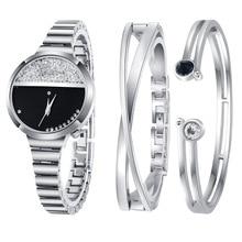 New Fashion Quartz Watch for women's Set Boutique Trends Geneva Style W