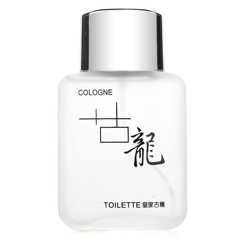 50ml Perfume For Men Air Fragrance Fashion Mini Parfum Man Parfum Spray Bottle Portable Men's Cologne Perfume 2