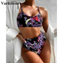 Bikini de cintura alta para mujer, bañador femenino, conjunto de Bikini de dos piezas con dibujo de dragón, traje de baño para señora V2474 2020