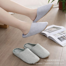 Winter Solid Color Stripe Cotton Slipper Indoor Floor Wear-resisting Keep Warm Lovers Shoes Flip Flops Home Slippers(China)