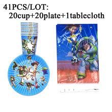 Buzz Light Year Party Decoration Disney Toy Story Theme Birthday Party Supplies Paper Plates Cups For Family Party Tablecloth 100pcs disney toy story party supplies theme buzz light year party sets for kids birthday party supply tablecloth plate cup flag