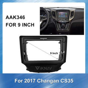 For Changan CS35 2017 9 inch 2 Din Car Fasxia Audio Frame Fascias Dashboard Face Radio Player Touch Screen Universal image