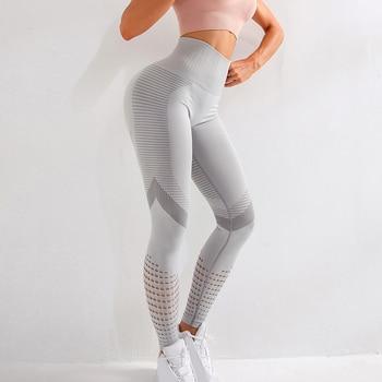 High Waist Seamless Leggings For Women Hollow out Gym legging Super Stretchy Fitness leggings Jogging