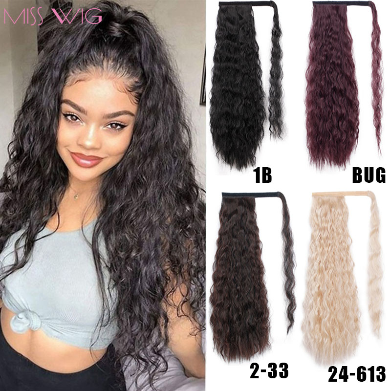 MISS WIG Corn Wavy Long Ponytail Synthetic Hairpiece Wrap On Clip Hair Extensions Ombre Brown Pony Tail Blonde Fack Hair