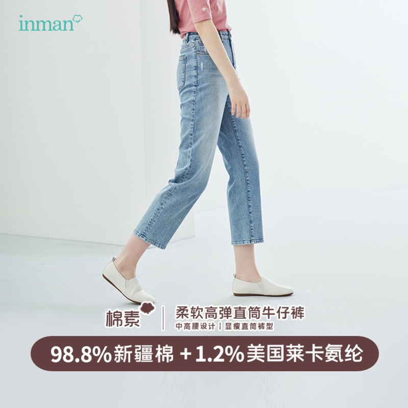 INMAN 2020 Spring New Arrival Comfortable Cotton Material Mid High Waist Slim Fit Shaped Women Jeans