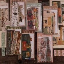 Винтаж барокко ленты стикер для канцелярских товаров Скрапбукинг