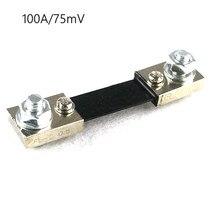 Résistance shnt DC 10A 50A 100A 200A 300A 500A 75mV, moniteur de courant shnt pour ampèremètre DC