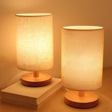 Современная Скандинавская деревянная настольная лампа с питанием