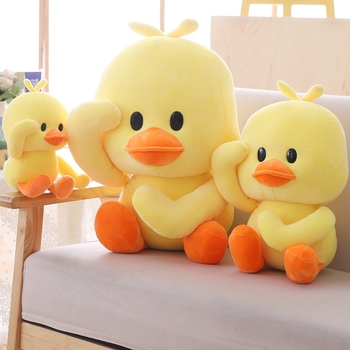Stuffed Duck Toy Plush Duck Toy Big Yellow Duck Plush Toy Stuffed Animals Pillow Plush Toys for Birthday Baby Gift Decor Kawaii peter duck