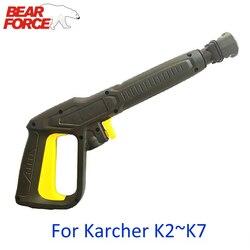 Replacement Karcher Pressure Washer Gun Car Washer Gun Water Spray Gun High Pressure Water Gun for Karcher K2~K7 Pressure Washer