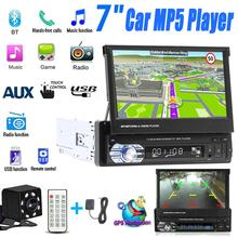 7'' Car Stereo audio Radio GPS Navigation Retractable autoradio with BT DVD MP5 SD FM USB Player Rear View Camera цена 2017
